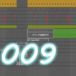 Ableton Live Tips 009 クリップを無効にする「0」キー