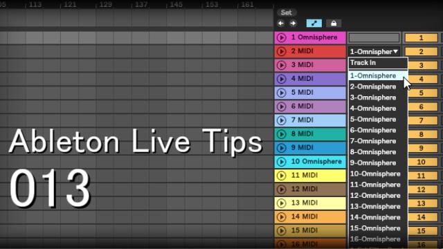 Ableton Live Tips 013 一つを音源を複数のトラックで操作する方法