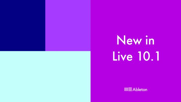 Ableton Live10.1がリリース間近