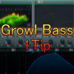 【Bass Design】Growl Bassを作るときのたった一つのポイント
