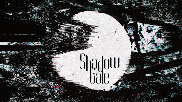 【告知】ShadowGale Remixes募集開始