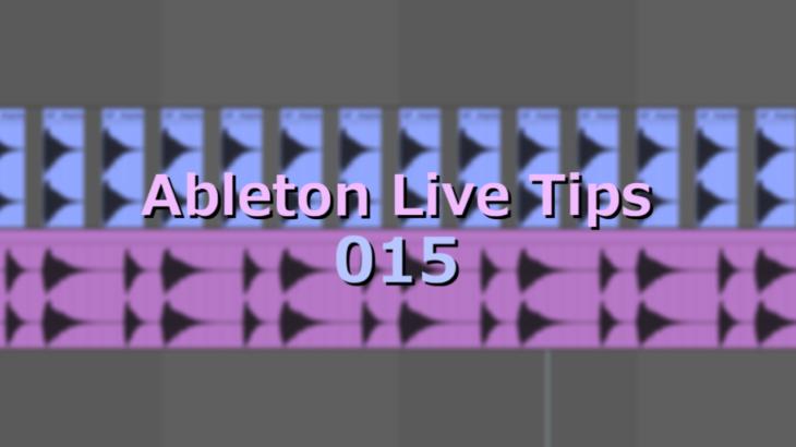 Ableton Live Tips 015 オーディオ素材をスイングさせる
